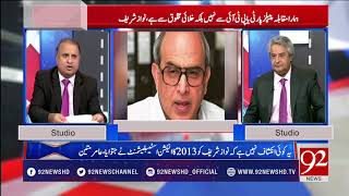 Muqabil | Rauf Klasra | CJP takes notice of 40 per cent tax on mobile cards | 3 May 2018