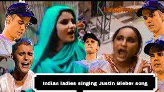 Indian ladies singing Justin bieber song baby|Justin bieber funny|indian version Justin
