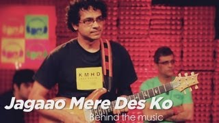 Jagao Mere Des Ko - BTM - A.R Rahman, Suchi, Blaaze - Coke Studio @ MTV Season 3