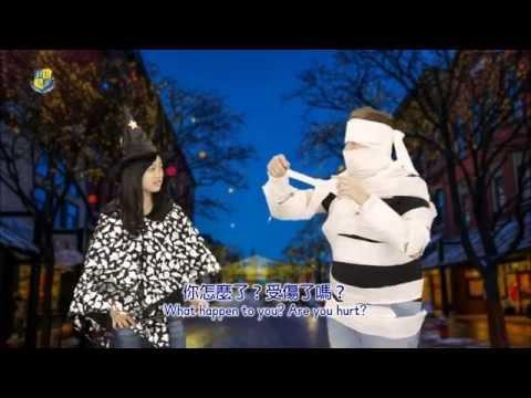 何嘉仁 FunTube看世界 【Halloween】 - YouTube