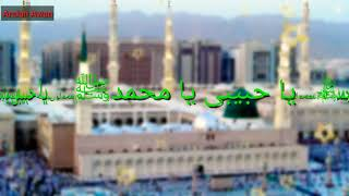 #ARABIC NAAT WHATSAPP STATUS  Ya Nabi Salam Alayka Best Islamic Status