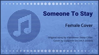 Someone To Stay - Female Cover by Divine (Vancouver Sleep Clinic)