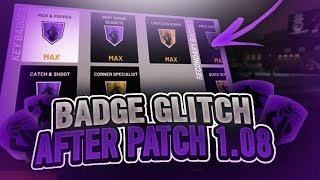 *NEW* NBA 2K19 BADGE GLITCH AFTER PATCH 1.08 MAX BADGES in 1 HOUR  | HOF BADGE GLITCH | *WORKING*