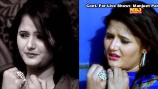 New Haryanvi Song 2016 #Suit Ki Kadhai #Latest Haryanvi Song #Manjeet Panchal #Anjali Raghav width=