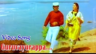 Guruvayurappa   Super Hit Video Song Hd  Pudhu Pudhu Arthangal  Rahman, Sithara, Geetha width=