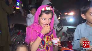 People going to ice cream parlor on Eid with family and friends| 24  August 2018 | 92NewsHD