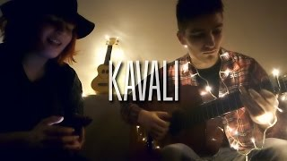 Rasta - Kavali - Cover by Muhamed & Emina