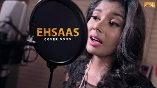 Ehsaas (Cover Song) | Cherry | White Hill Music