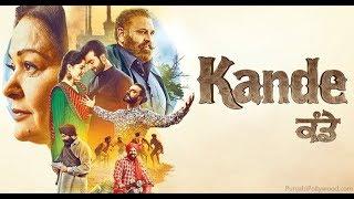 KANDE - New Punjabi Film 2018 || Preet Baath, Kamal Virk || Latest Punjabi Movie || Lokdhun Punjabi width=