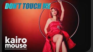Ailee - Don't Touch Me ◎ Jósema X Navy | Mini Cover Español