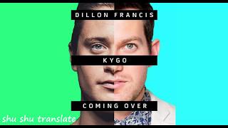 Dillon Francis, Kygo - Coming Over ft. James Hersey lyrics 歌詞翻譯 中文+英文字幕