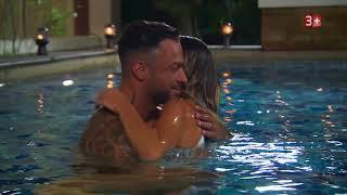 Die Bachelorette 4: Davids Kuss im Pool