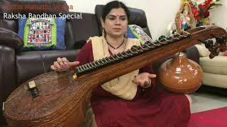 Phoolon Ka Taaron ka Veena# hare rama hare Krishna # Kishor kumar# LathaMageshkar.