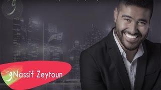 Nassif Zeytoun - Endi Anaa [Official Lyric Video] (2016) / ناصيف زيتون - عندي قناعة width=