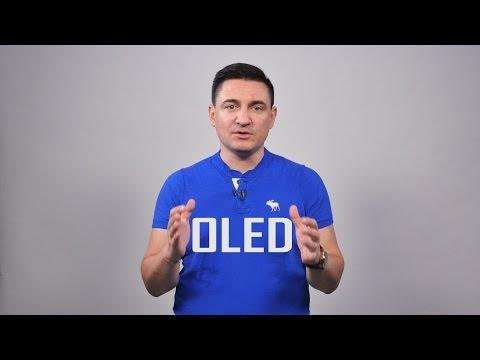 Cel mai bun moment să îți cumperi un OLED