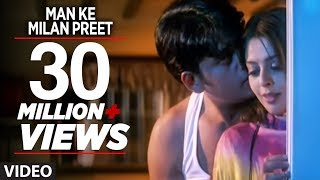 Man Ke Milan Preet | Bhojpuri Hot Video Song | Feat.Ravi Kishan & Nagma | Ganga width=