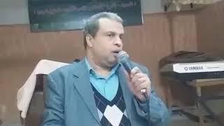 المشاعر النفسية للقس عماد عبد المسيح