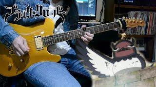Black Clover OP 3 『Black Rover - Vickeblanka 』{TABS} Guitar Cover ブラッククローバー