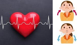 How to Calm a Fast Heartbeat (Tachycardia)