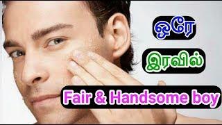 ஒரே இரவில் வெள்ளையாக | Skin Whitening Face Pack For Men in tamil