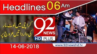 News Headlines | 6:00 AM | 14 June 2018 | 92NewsHD