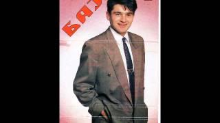 Baja Mali Knindza - Kockar bez srece - (Audio 1993)