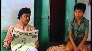 Tero Parbon Bengali Serial Episode 5 width=