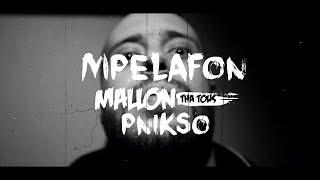 Mpelafon - Μάλλον Θα Τους Πνίξω ( Official Video )