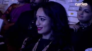 മനം മയക്കും പ്രയാഗ | Prayaga Martin performs at Vanitha Film Awards width=