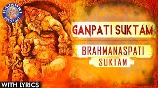 Full Ganapathi Suktam With Lyrics | गणपति सूक्तम | Brahmanaspati Suktam | ब्रह्मणस्पति सूक्तम width=
