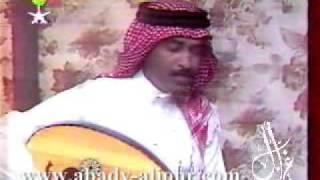 abadi al johar ted3yy عبادي الجوهر تدعي انها تحب