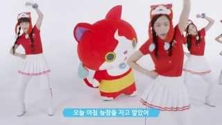 [Crayon Pop]  크레용팝과 함께하는 요괴체조 1번