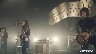 GLIM SPANKY -「Next One TOUR 2016」(2016.10.30STUDIO COAST) LIVEティーザー映像