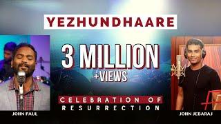 Tamil Christian Song  2017 / YezhundhaarE (Easter Song)/ John Paul / Ps.John Jebaraj width=