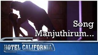 Manjuthirum   Video Song   New Malayalam Movie Song   Anoop Menon   Honey Rose   Jayasurya width=