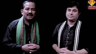 New Noha 2018. Waheed ul Hassan kamalia . Poet. Syed Nawazish Ali Zaidi.Multan. width=
