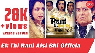Ek Thi Rani Aisi Bhi Official Trailer | Hema Malini And Vinod Khanna | Indian Film History