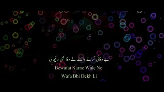 Aye Dil Tu Bata Ost Lyrics Whatsapp status |Sahir Ali Bagga| By |Sk Sentiment|