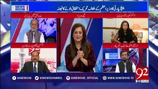 News Room | In one-on-one meeting, PM backs CJP's vision of judicial reforms- 28 March 2018