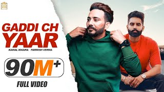 Gaddi Ch Yaar (Full Song) Kamal Khaira Feat. Parmish Verma | Latest Punjabi Songs 2018 | 20 Music