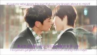 [MP3 DL] Sunny (써니) & Luna (루나) - 01. It's me (나야) [ENG-SUB|HAN|ROM]