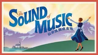 《仙樂飄飄處處聞》@澳門威尼斯人 | Sound of Music