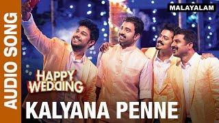 Kalyana Penne (Audio Song)   Happy Wedding   Soubin Shahir, Sharafudeen & Siju Wilson