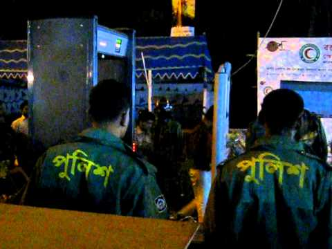 Interesting use of x-ray machine, Dhaka Bangladesh
