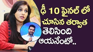 Anchor Rashmi about JR NTR | Rashmi Gautam Interview | Dhee 10 grand finale Chief guest Jr NTR