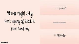 Park Kyung (박경) - 밤하늘 Night Sky (최고의 한방 OST Part 5) (Han|Rom|Eng Lyrics)