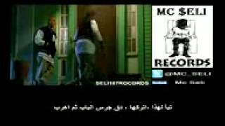 Eminem Feat  Dr Dre   Guilty Conscience مترجم عربي