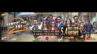 Jawani Phir Nahi Ani - 2 [Trailer] ARY Films width=