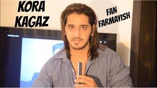 Kora Kagaz Tha Ye Man Mera - Aradhana | Kishore Kumar | Fan Farmayish | Qazi Touqeer