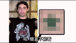 獸醫自拍人馬 人狗交 遭撤執照--蘋果日報 20140731